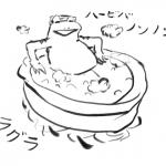 ゆでガエル